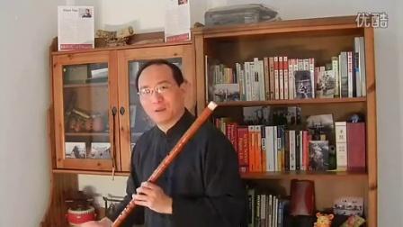笛子-陈涛笛子教学