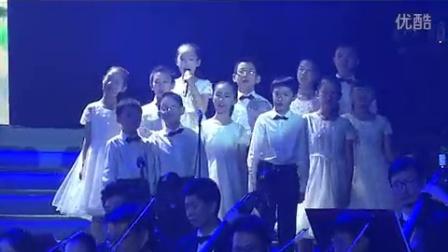 刘若英演唱《最好的未来》视频