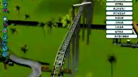 过山车大亨3——自己做的死亡地带冒险公园 I (冒险湖篇)