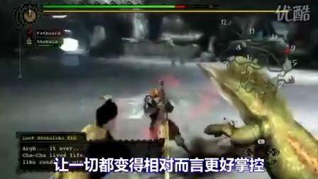 Wii 怪物獵人3 GT 評測