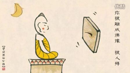 038【学诚法师心语】磨刀石