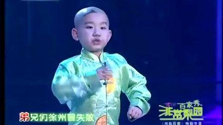 京剧-王陶阳-珠帘寨