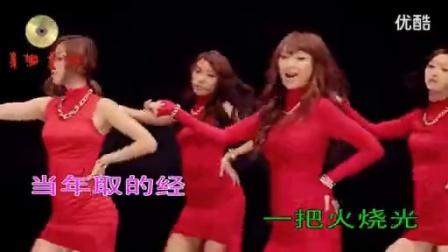 DJ舞曲-【唐僧也疯狂】赵小兵_标清