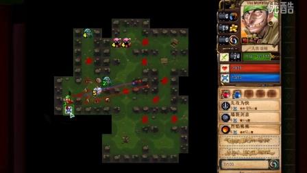 龙炎解说桌面地下城娱乐试玩:一款和符石守护者类似的桌面地下城游戏