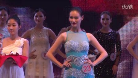 2015环球小姐深圳赛区总决赛 透明丝质内衣佳丽颁奖