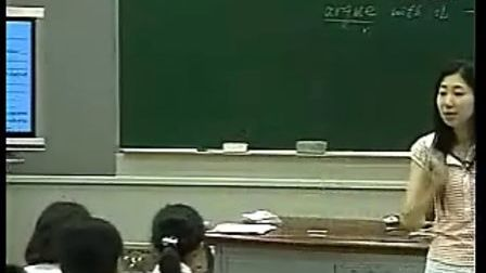 初中英语说课网站 - 专辑