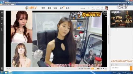 韩国美女主播崔瑟琪15072101 说的不好