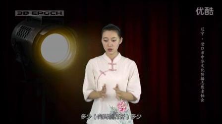 10-跪羊图[手语舞教学]视频