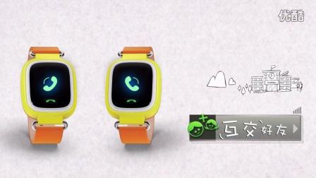 网络版-小天才电话手表功能篇_3mins
