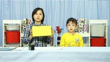 好老师幼儿园最新儿童手工制作视频