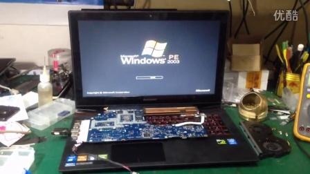 筆記本電腦能開機顯示器不亮_筆記本電腦能開機顯示器不亮