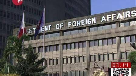 �凳�名中��人在菲律�e博彩公司任� 被控�`反菲移民法 150724