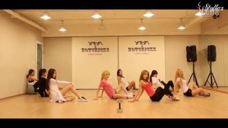 【风车·韩语】STELLAR新曲《VIBRATO》舞蹈练习