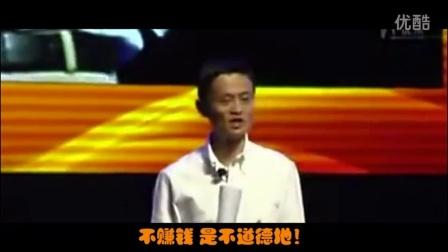 中国好声音第四季马云好声音献唱《阿里巴巴》完整版,周杰伦