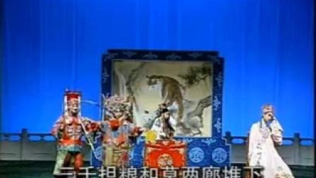 湖北汉剧辕门斩子2
