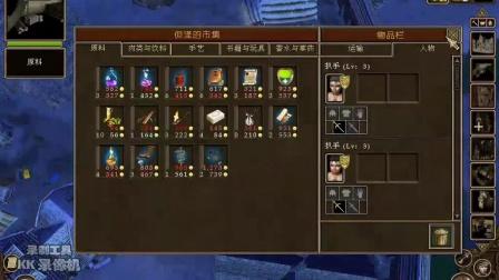 行会,The Guild,理想人生,The Guild 2,行会2,4HEAD Studios