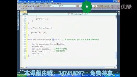 数据结构与算法_c语言