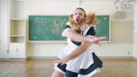 日本可爱舞蹈教学视频