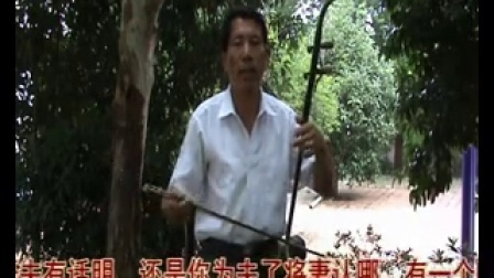 地方戏秦香莲选段-永修民间小调-田野长歌吟唱
