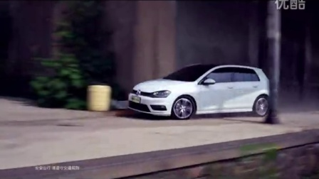 一汽大众高尔夫rline广告60秒完整版