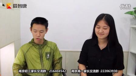 2015南京优秀中考学生-一模失利后善用错题本化学拿高分【南京智康】