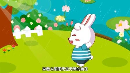 兔小贝 儿歌 302 卡哇伊 小女孩 兔小贝儿