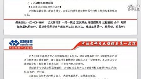 北京大學政府管理學院政治學理論考研真題 考研參考書目 招生人數 報錄比 復試分數線