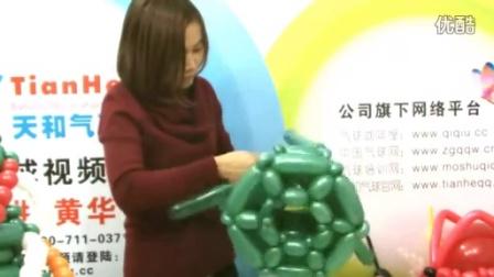 圣诞树—气球培训魔法气球魔术气球造型卡通气球造型视频教程
