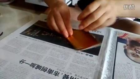 超简单折纸元宝