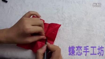 川崎玫瑰 折痕纸折花视频(蝶恋手工坊)