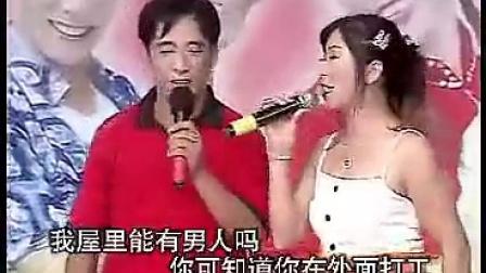 cjj民间小调-黑毛小调连唱 标清_标清