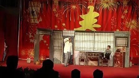 2011海星吕剧《李二嫂改嫁》中
