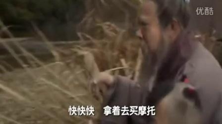 """《疯狂的唐僧》之西游记前传 唐僧抢劫买""""摩托"""