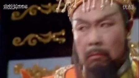 《疯狂的唐僧》之西游记前传 蟠桃大会的秘密
