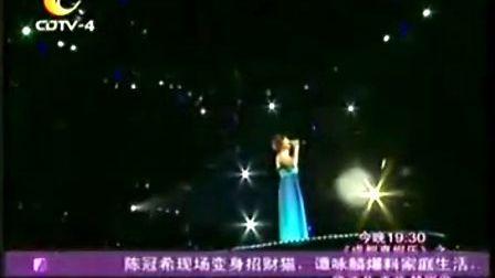 纪念邓丽君成都演唱会 — 梁静茹《南海姑娘》