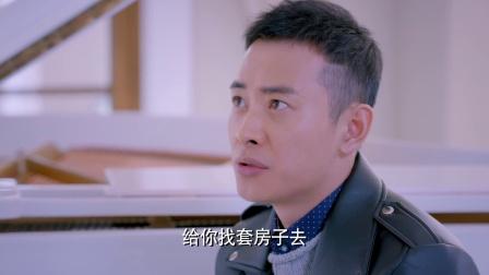【电视剧】克拉恋人〖rain