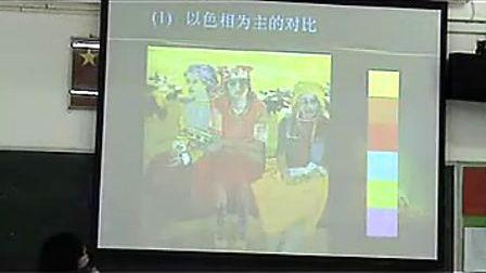 九年级美术上册《静物的构图与色彩》教学视频