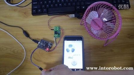 IntoRobot智能风扇