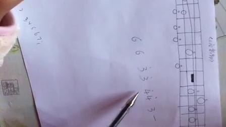 索宝风扇fs-40电路图