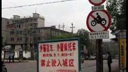 超强的中国式标语(一语惊醒梦中人)