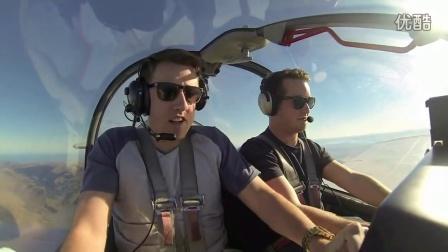 哈哈哈,带着一个有点害怕坐飞机的哥们体验特技飞行