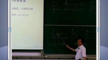 上海交大电路分析 - 专辑