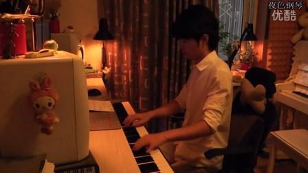 色钢琴版 赵海洋
