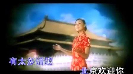 父亲龚玥演唱曲谱