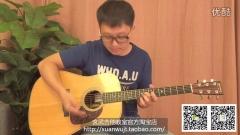 玄武吉他指弹教学 原声吉他泛音技巧专题 之三