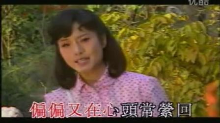 泸剧-沿竹林(沪剧)