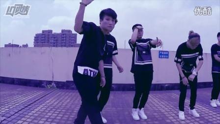 宁波街舞 ID酷国际街舞连锁 教官编排华丽MV舞蹈