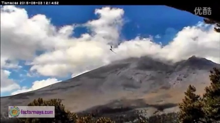2015年8月3日墨西哥Popocatepetl 火山拍到蜻蜓样飞船的图片