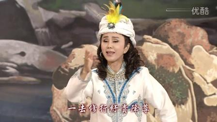 大爱电视《菩提禅心》歌仔戏《仁慈的长寿王》(10-3)