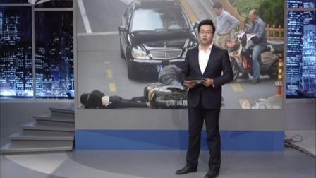 车祸已然不幸  女子又遭马路烫伤身亡 九点半 150805